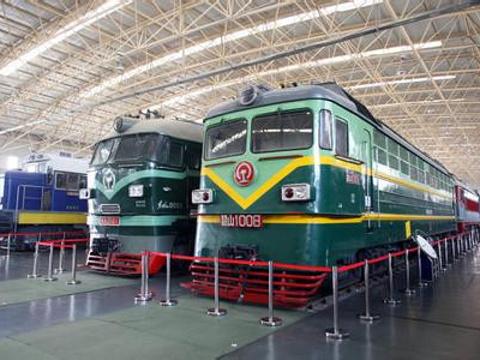 中国铁道博物馆东郊馆旅游景点图片