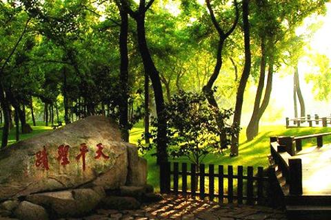 天平山风景区