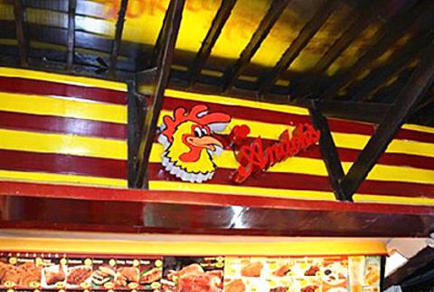 Andok's(D'Mall店)