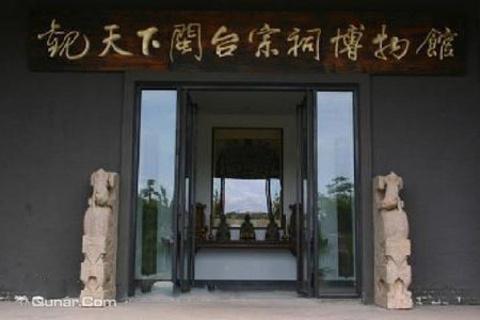 观天下闽台宗祠博物馆
