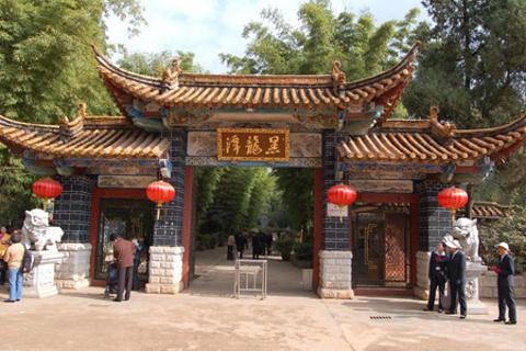 昆明黑龙潭公园