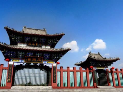 三苏园旅游景点图片