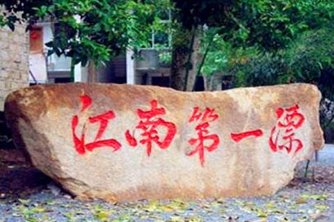 宜春旅游图片