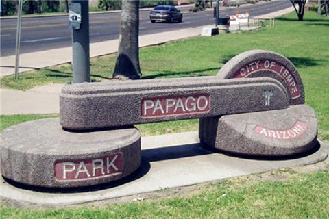 巴巴哥公园
