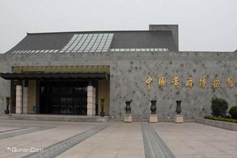 中国黄酒博物馆