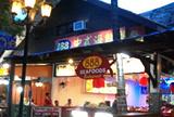 888 Seafood ResturAnt
