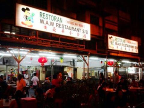 黄亚华小食店旅游景点图片