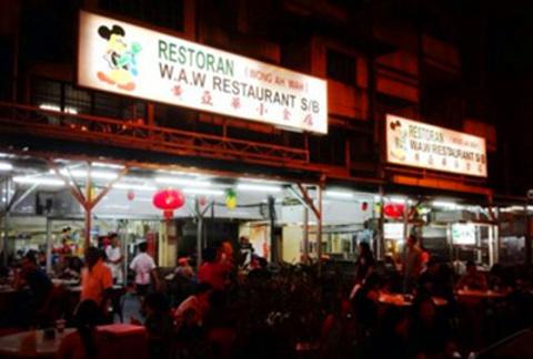 黄亚华小食店