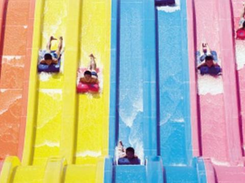 九峰水上乐园旅游景点图片