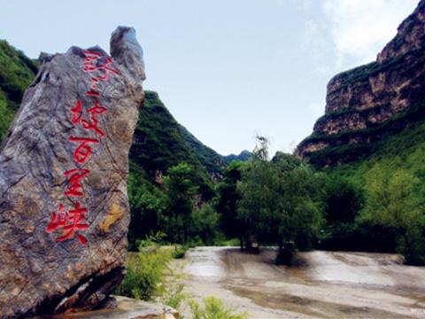 野三坡百里峡景区旅游景点图片