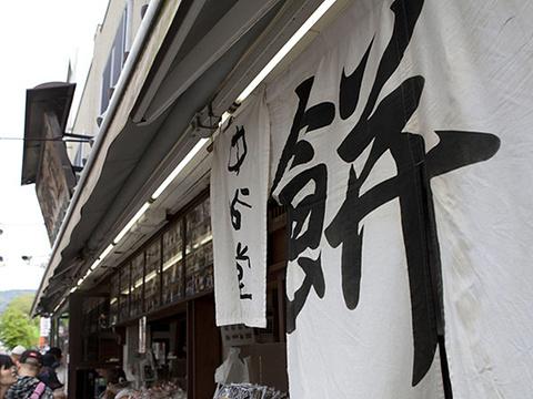 中谷堂旅游景点图片