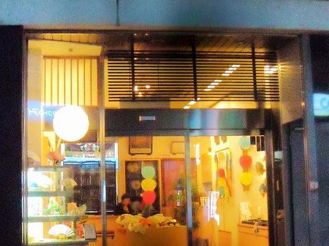 池田含香堂旅游景点图片