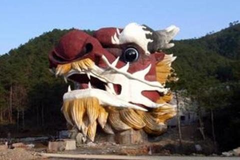 横店九龙大峡谷景区