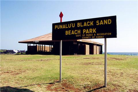 普纳鲁吾黑沙海滩的图片