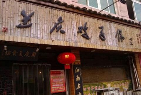 兰庆鸡蛋馃(人民路店)的图片