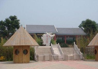 日照文山茶博园