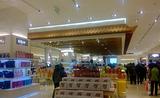 昇恒昌免税店(基隆东岸店)