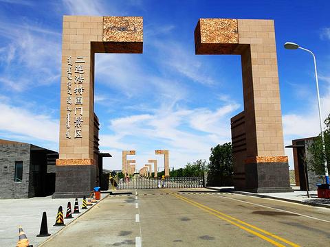 二连浩特国门景区旅游景点图片