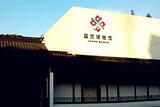 嘉定博物馆