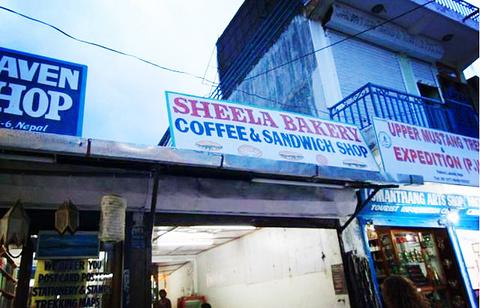 Sheela Bakery & Coffee Shop
