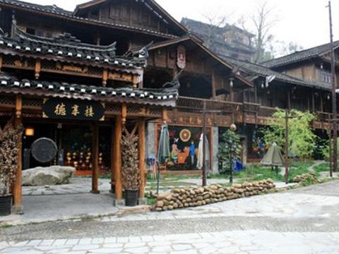 阿浓苗寨·德享楼旅游景点图片
