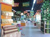冠圣生三清山有机食品超市