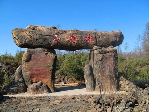 石塘林旅游图片