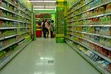 好家乡超市