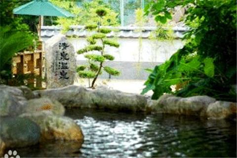 新竹市清泉温泉