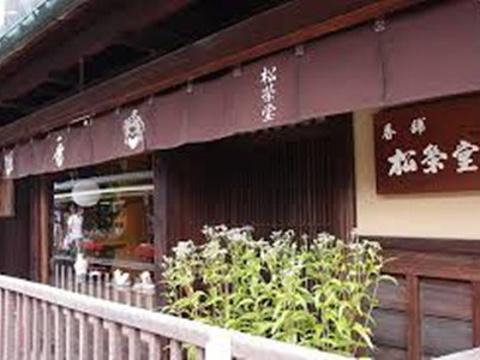 松荣堂旅游景点图片