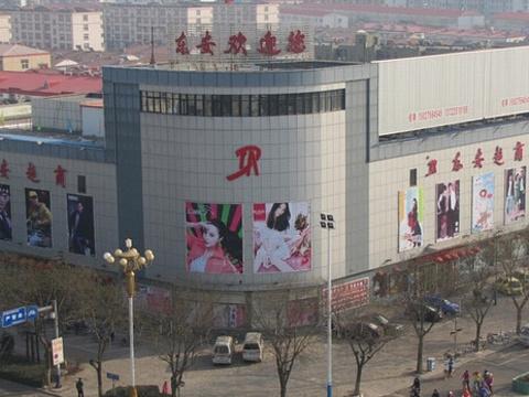 东安超商(金融大街)旅游景点图片