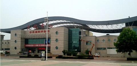 乐亭县博物馆的图片