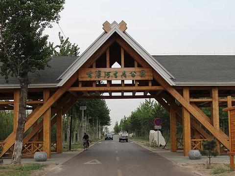 古滦河生态公园旅游景点图片