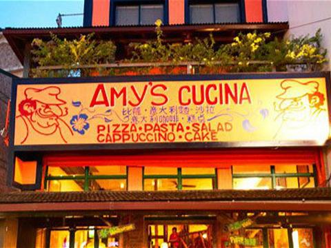 AMY'S CUCINA旅游景点图片