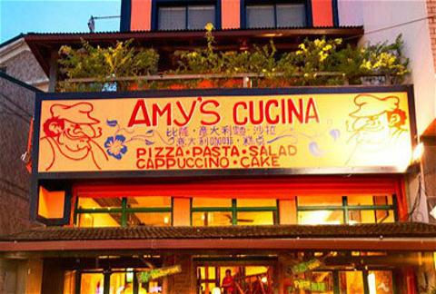 AMY'S CUCINA