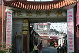 腾冲珠宝玉器交易中心
