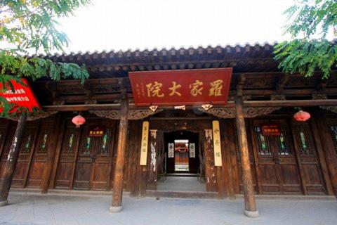 青城古镇的图片