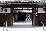 菊正宗酒造纪念馆