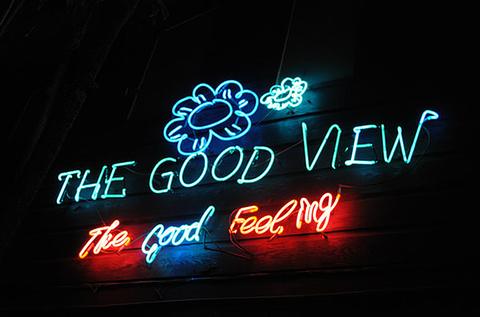 The Good View Bar & Restaurant