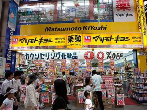 松本清(京都新京极店)旅游景点图片