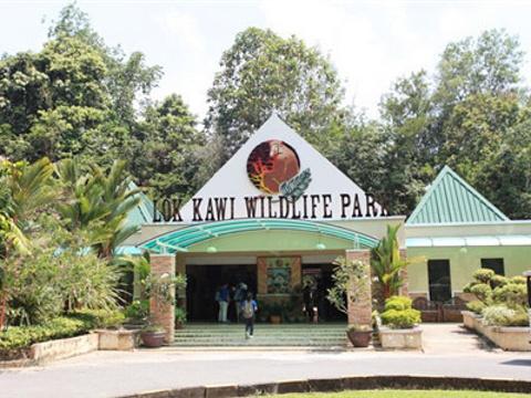 洛高宜野生动物园旅游景点图片
