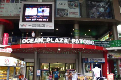 芭东海洋广场