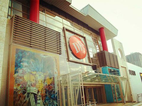 DFS免税店(冲绳那霸机场店)旅游景点图片