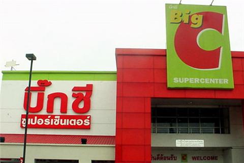 Big C(江西冷店)