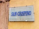 圣克里斯皮诺冰激凌店