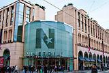 尼斯之星购物中心