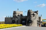 侵华日军海拉尔要塞遗址群