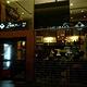 Barcino Wine and Tapas Bar