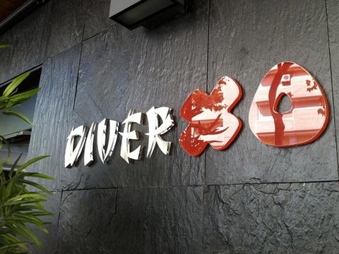 DiverXO旅游景点图片