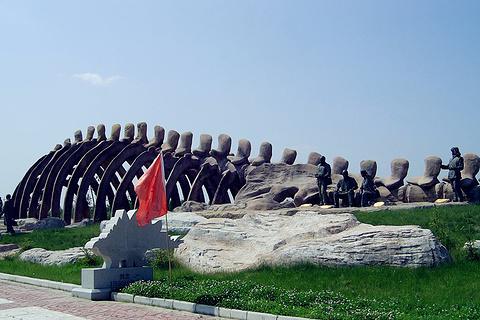 地质与古生物文化主题游园